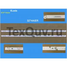 "32"" HAIER 6Leds 618*14mm, LED подсветка для телевизора (комплект-2шт)"