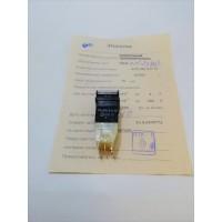 ПКН115-2з/зВ (200*г)
