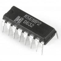 К561ИР2 (Ni) микросхема (201* г)