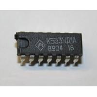 К553УД1А  Микросхема
