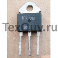 КТ8101А  Транзистор