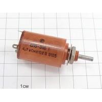 СП5-39Б 4.7-10кОм  Резистор