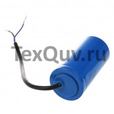 CD60 100мкФ-330В (±5%) пусковой конденсатор с выводами