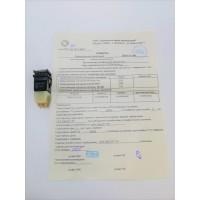 ПКН113-1кВ (201*г)