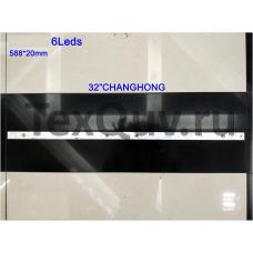 """32"""" CHANGHONG 588*20mm 6Leds, LED подсветка для телевизора"""