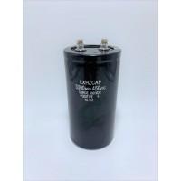 Конденсатор LXHZCAP 3300мкФ-450V под винт