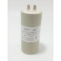 RP-2 80мкФ-450V (±5%) пусковой конденсатор