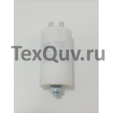 CBB60 20мкФ-450V (±5%) клеммы+болт, пусковой конденсатор