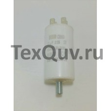 CBB60 12мкФ-450V (±5%) клеммы+болт, пусковой конденсатор