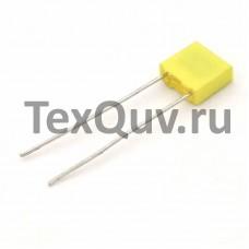 CL23B 2,2мкФ(224J)-63В ±5% металлизированный пленочный конденсатор