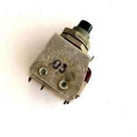 РПУ-2М-211-6620 УЗ   110В