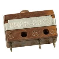 ПМ22-2В