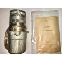 Насос электроприводный центробежный ЭЦНГ-10