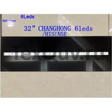 """32"""" CHANGHONG/HISENSE 585*17mm 6Leds, LED подсветка для телевизора"""