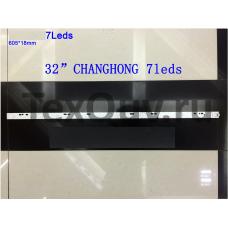 """32"""" CHANGHONG 605*18mm 7Leds, LED подсветка для телевизора"""