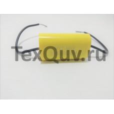 HYT-MKP 0,68мкФ(684J)-3000В пленочный конденсатор