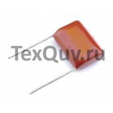 2мкФ(205J)-250В P20 пленочный конденсатор