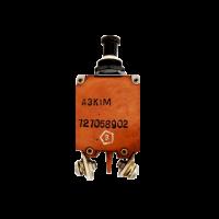 АЗК1М-50-2С