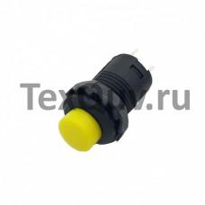 Кнопка DS-428 2PIN c желтым колпачком с фиксацией