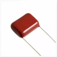 СВВ21 1,2мкФ (125J)-400В Р20 пленочный конденсатор