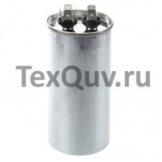 CBB65 6мкФ-450V (±5%) пусковой конденсатор