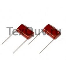 CBB21 0,33мкФ(334J)-400В P10 пленочный конденсатор