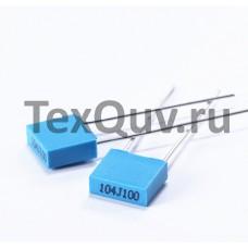 CL23B 0,1мкФ(104J)-100В ±5% металлизированный пленочный конденсатор
