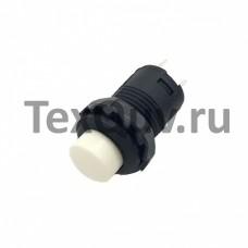 Кнопка DS-427 2PIN c белым колпачком без фиксации