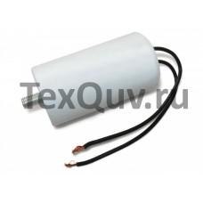 CBB60 100мкФ-450V (±5%) гибкие выводы+болт, пусковой конденсатор