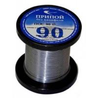 Припой ПОС-90 0,8мм катушка 50гр Sn90/Pb10 (201*)