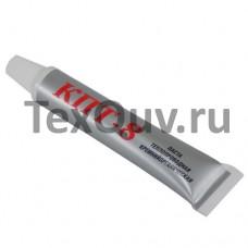 КПТ-8 термопаста 20 гр. (201*)