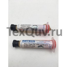 NC-559-ASM-UV Flux