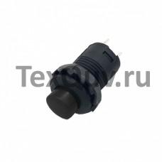 Кнопка DS-428 2PIN c черным колпачком с фиксацией
