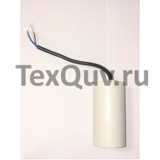 CBB60 100мкФ-450V (±5%) пусковой конденсатор с выводами