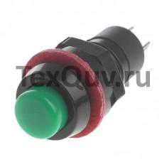 Кнопка DS-213 2PIN 2A-125V OFF-(ON) зеленая без фиксации