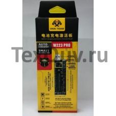 Активатор батареи W223 Pro