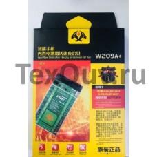 Активатор батареи W209A+