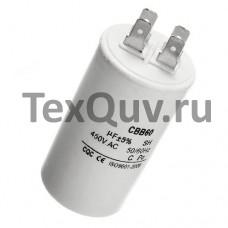 CBB60 12мкФ-450V (±5%) пусковой конденсатор