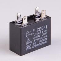 CBB61 2,5мкФ-450V пусковой конденсатор