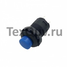 Кнопка DS-428 2PIN c синим колпачком с фиксацией