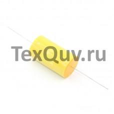 MKP 0,26мкФ-100В пленочный конденсатор