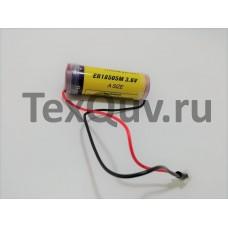 Батарейка ER18505M 3.6V (Типоразмер A) с выводами