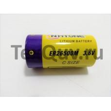 Батарейка ER26500M 3.6V (Типоразмер С)