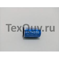 Батарейка ER14250 3.6V (Типоразмер 1/2AA)