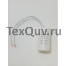 CBB60 10мкФ-450V (±5%) пусковой конденсатор с выводами